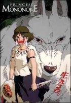 La princesa Mononoke. Hayao Miyazaki, 1997