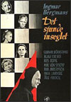 El séptimo sello. Ingmar Bergman, 1957