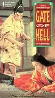 La puerta del infierno. Tienosuke Kinugasa, 1954